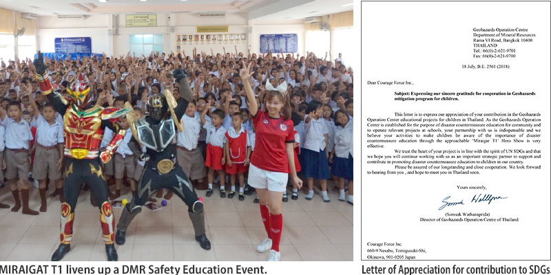 The education of disaster prevention (Thailand)