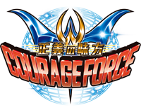 COURAGE FORCE